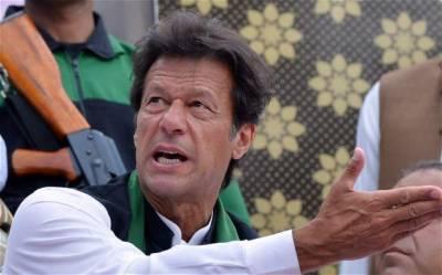 Objection against JIT is objection against SC: Imran Khan