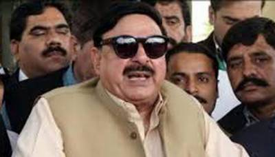 Sheikh Rasheed says if PM stepped down JIT wouldn't summoned Maryam