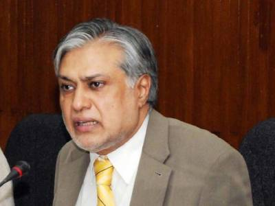 Govt committed to achieve GDP growth target of 6pc: Dar