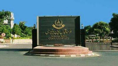 AIOU to start new admission from August 1