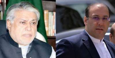 Panama case: Hassan Nawaz, Ishaq Dar to appear before JIT today