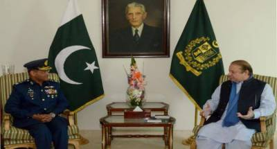 PM Nawaz meets Air Chief Marshal over PAF's operational preparedness