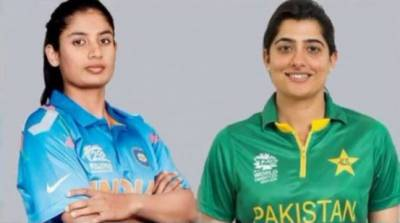 Women's World Cup: India beat Pakistan by 95 runs