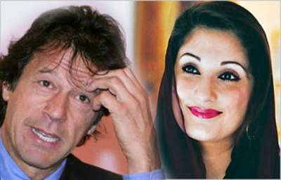 Imran Khan reacts over ASP Arsla Saleem's salute to Maryam Nawaz