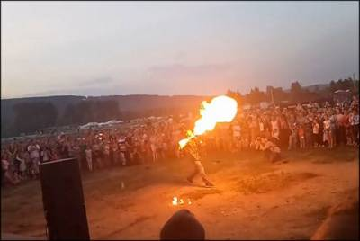 Watch: fire breather sets his face alight during performance