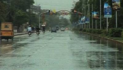 Weather turns pleasant as various cities of Punjab receive rain