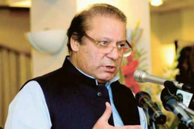 PM Nawaz inaugurates first unit of Haveli Bahadur Shah Power Plant today