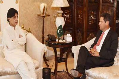 Chaudhry Nisar meets Facebook VP over removal of blasphemous content