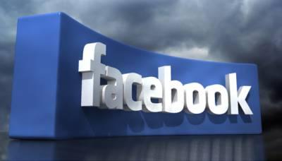 Facebook to build housing scheme in Silicon Valley