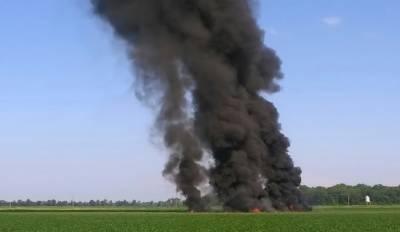 American military plane crashes,16 dead