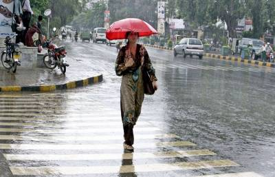 Monsoon rain with thunderstorm expected in parts of country