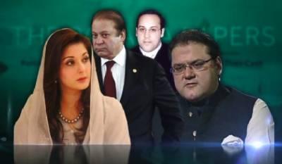 Nawaz Sharif'family rejects findings in Panama probe