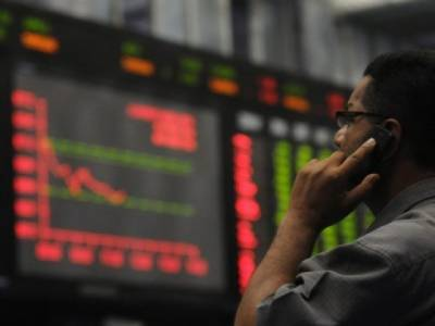 Stock market reacts negatively to post-JIT report