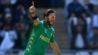 England's T20 Blast: Imad Wasim to play for Durham County
