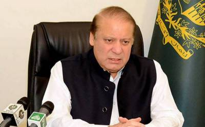 PM Nawaz condemns attack on Quetta police officials