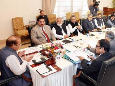 PM Nawaz to chair cabinet meeting over JIT report today