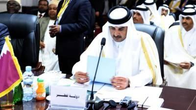 Qatar changes anti-terror law to combat 'terrorism'