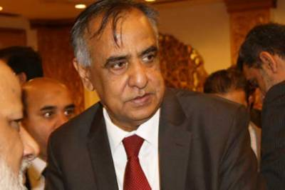 SECP Chairman Zafar Hijazi arrested
