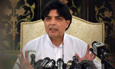 Ch Nisar cancels important press conference due to extreme backache