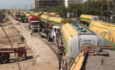 Petroleum products supply cut off, oil tankers go on strike