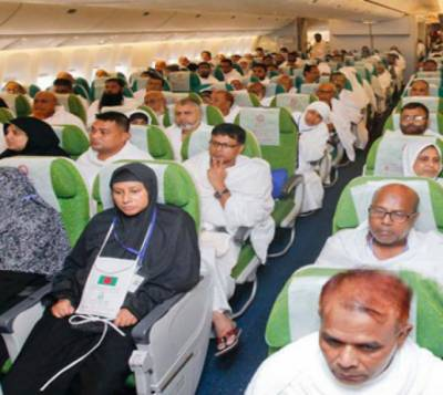 Pilgrims take off in first hajj flight
