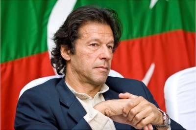 SC adjourns Imran Khan's disqualification case till July 31