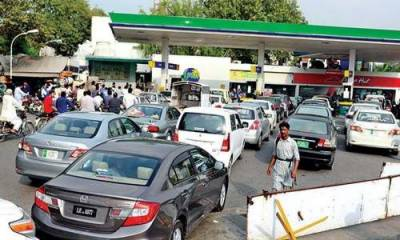 Petrol strike: crisis feared to worsen across the country