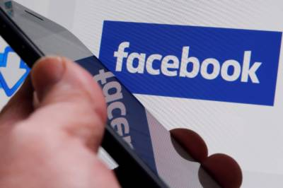 FB Inc's mobile advertising business grows higher