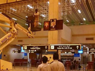 Former PM Nawaz's portrait removed from Jinnah Airport after disqualification