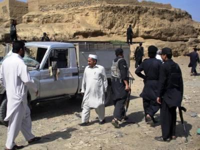 Four killed, five injured in blast near Pakistan-Iran border