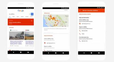 Google introduces SoS alert feature