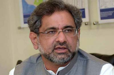 Shahid Khaqan Abbasi submits nomination papers for PM slot