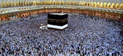 Saudi Arabia imposes additional fee for Muslims who want to perform multiple Hajj