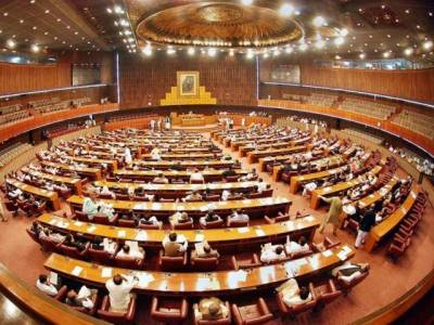 National Assembly to elect 18th PM today