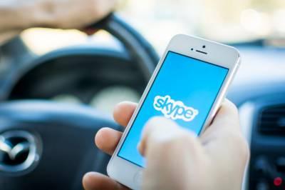 Send money through Skype with single click