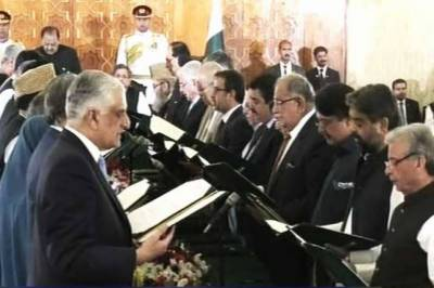 PM Abbasi's cabinet takes oath today