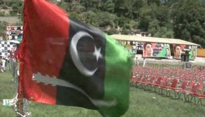 Disqualified PM inaugurated incomplete Lowari Tunnel: Bilawal Bhutto Zardari