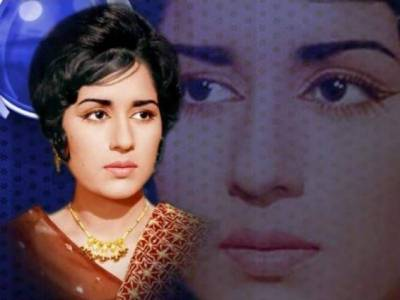 Death anniversary of Shamim Ara being observed