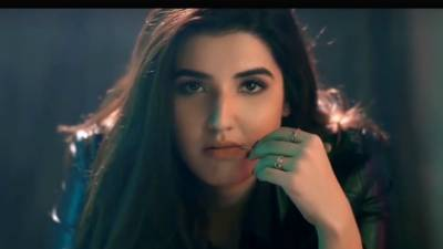 Official teaser for Hareem Farooq's 'Parchi' is out