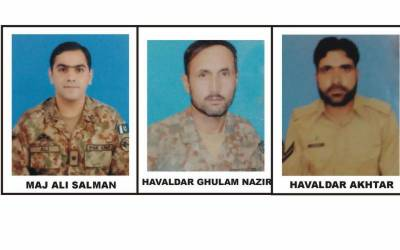 Upper Dir operation: four security personnel including a major martyred