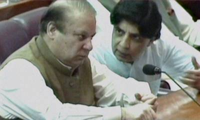 Ch Nisar attends NA session avoiding former PM's GT Road power show