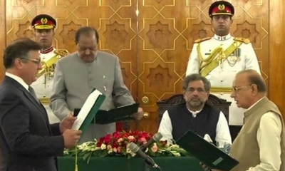 Daniyal Aziz among four ministers take oath as federal minister