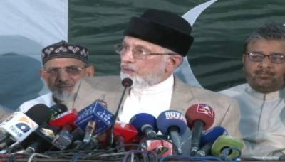 Dr Tahir ul Qadri announces sit-in on August 16 in Lahore