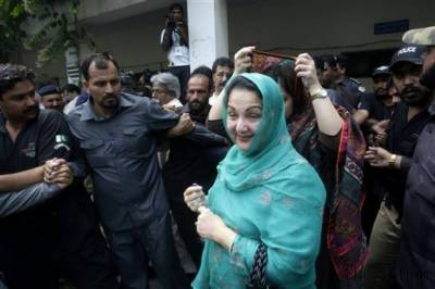 NA-120 by election: Kulsoom Nawaz files nomination papers