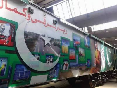 Azadi train begins its countrywide journey