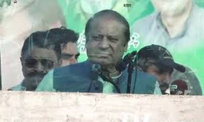 Former PM Nawaz Sharif's 'homecoming' rally reaches Lahore