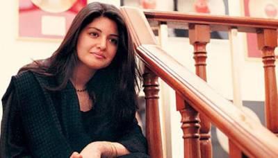 Pakistan's 'pop queen' Nazia Hassan being remember on death anniversary