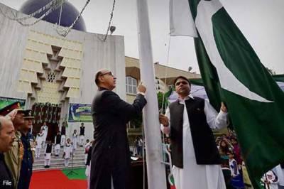 Pakistan HC in New Delhi holds flag hoisting ceremony for 70th Independence celebration