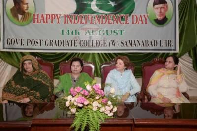 Flag hoisting ceremony held at Govt Postgraduate College (W) Samanabad Lahore