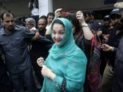 NA120 by-elections: PAT challenges Kulsoom Nawaz nomination